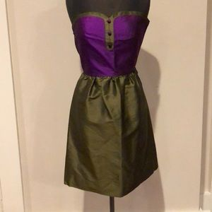 Dresses & Skirts - Purple and Green cocktail dress